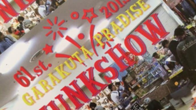 61th JUNKSHOW/ジャンクショー 出店いたします。4/6-7
