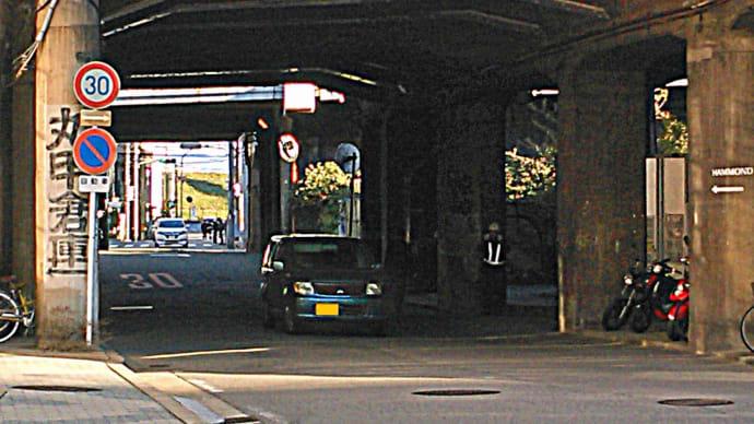 北区中津 ・ 国道176号高架下付近