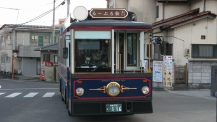 07年12月仙台の旅(その4・仙台城址と夜景を見物)