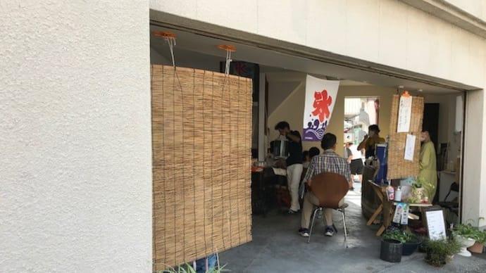 山崎氷店のかき氷
