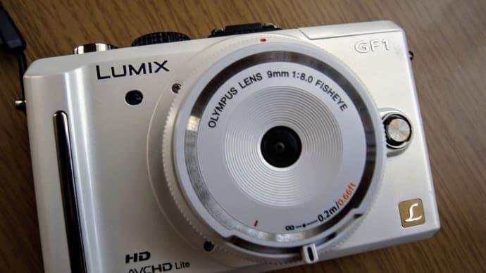白いフィッシュアイ ボディキャップレンズ  BCL-0980