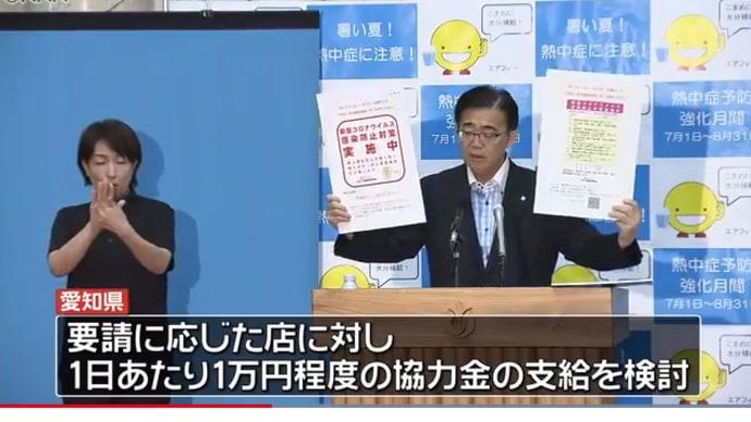 無能 知事 【兵庫県】井戸知事はなぜ無能と言われるの?これまでの評判まとめ