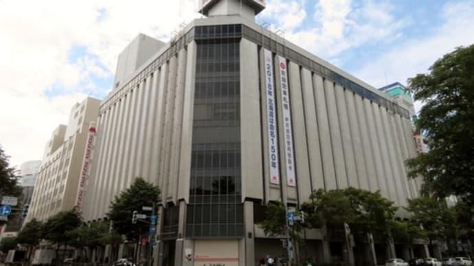 おやつタイム IN 札幌(14) 丸井今井百貨店「第122回全国うまいもの大会」にて萬来の「さつま豚角煮まんじゅう」をいただく