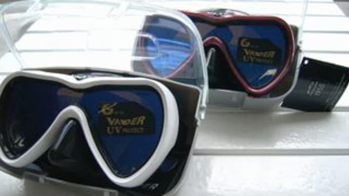【新製品】GULL・VADER ヴェイダー水中マスク入荷