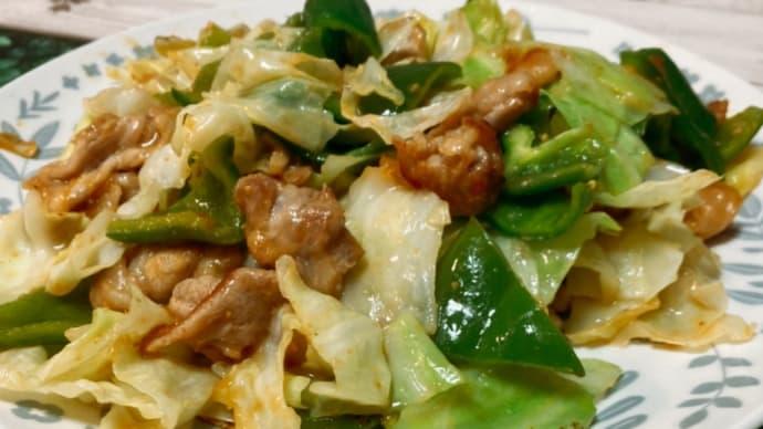 野菜の高騰!!比較的お安いピーマンで回鍋肉を(*´꒳`*)