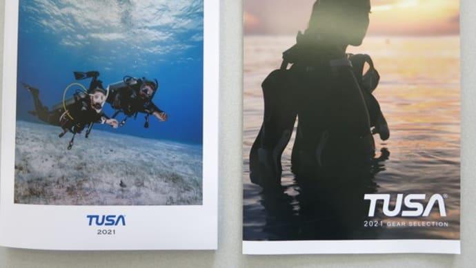2021年TUSAのカタログ届きました。TUSAにスクーバアラートは要注意