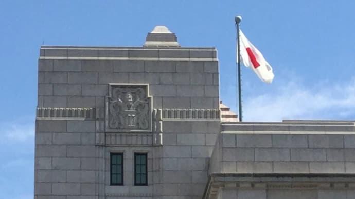 【6/11】画期的、総理G7サミット参加中に49年で最も中国を向こうに回した「台湾のWTO総会参加」全会一致で決議、国民投票法衆議院修正や政府提出「B型肝炎給付10年延長法」が成立へ