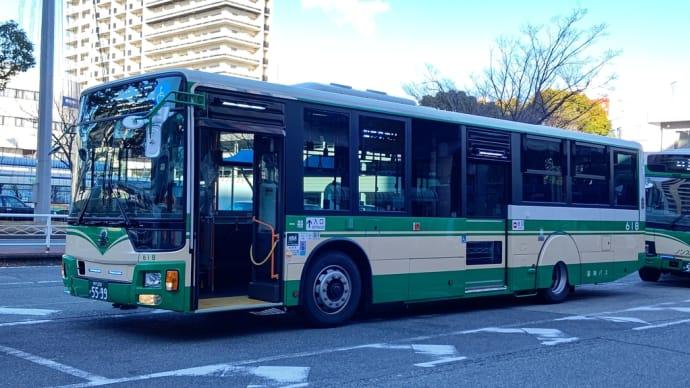 神戸200か55-99