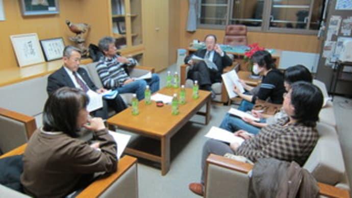 学校運営地域協力者会議