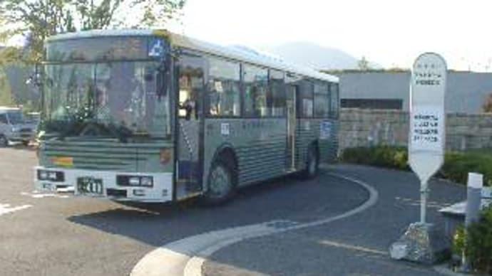 アサヒビール→大雄山駅のバスに乗ったよー