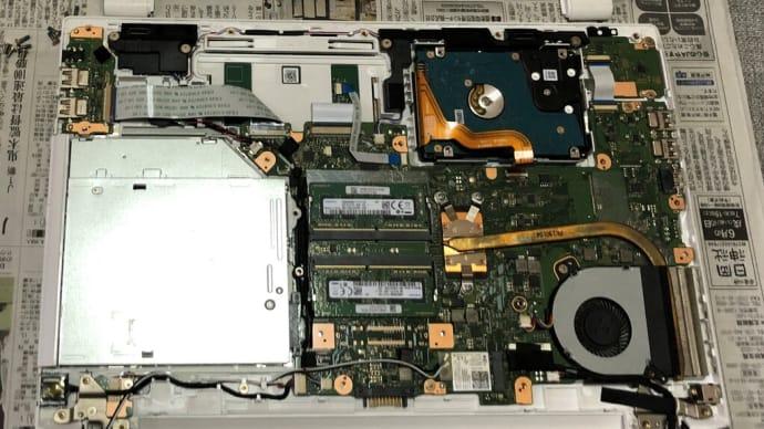 パソコン解体