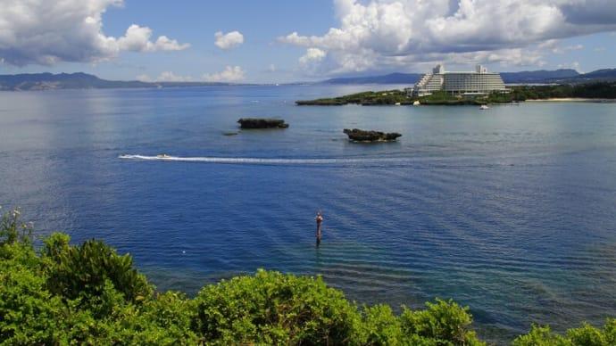 久々の沖縄 ~意識するはソーシャルディスタンス~