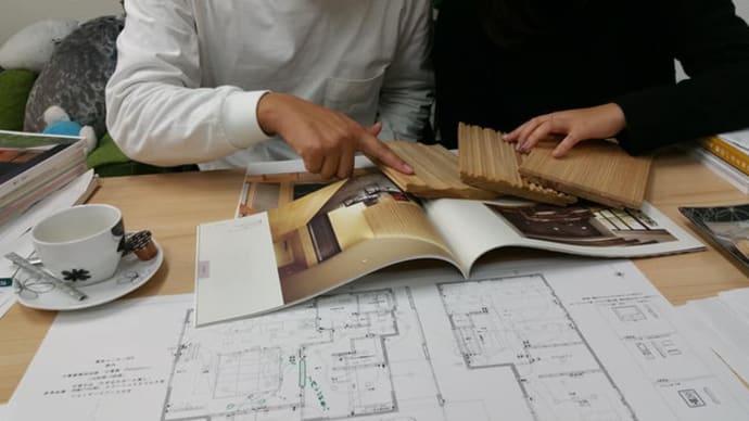 (仮称)暮らしのシーンに和モダンのエスプリが集う格子の家新築工事の実施設計段階の完成形の少し前段階、昇華するデザインで暮らしの認識を「もっと」和モダンにデザインして設計して暮らしの心地を