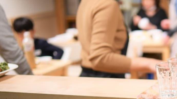 #こども食堂#ますだニコニコひとまろ食堂#4月26日
