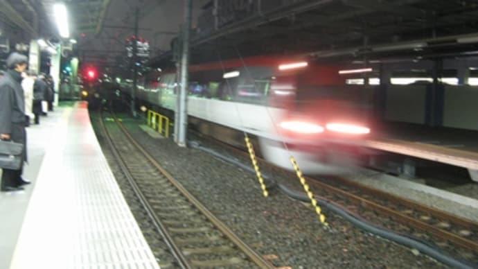 JR品川駅の新ホーム(15番線)の通過列車を目撃