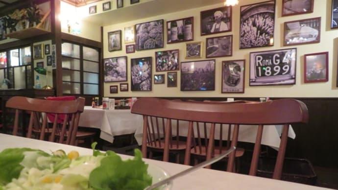 仙台でランチ(49) 平井スパゲティで「野菜とミートクリームソース」スパゲティをいただく