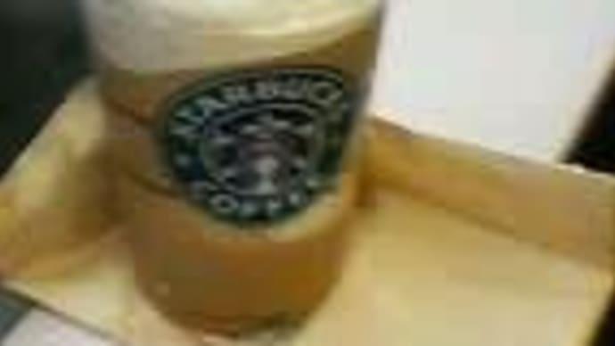 コーヒーフラペチーノです