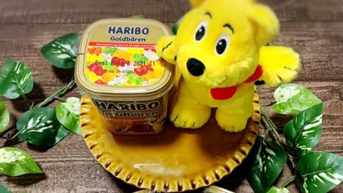 大好きハリボー (HARIBO)を買ってゴールドベアをGET💛
