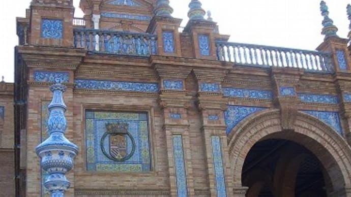 スペインの旅のはじまり