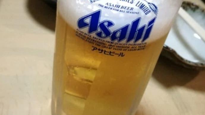 2日ぶりで生ビール