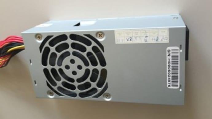 スリムデスクトップパソコンの電源が入らない→電源ユニット修理