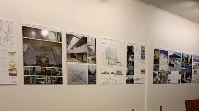 設計事務所設立30周年展
