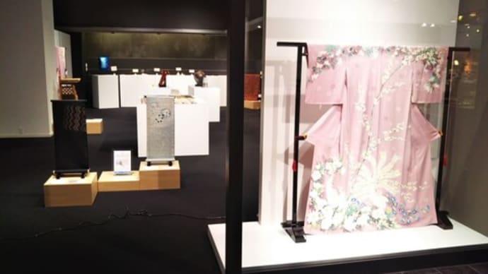 京もの認定工芸士会「響」第2回工芸展 ライブ配信3日目 ありがとうございました!!