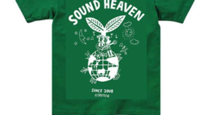 いるてんTシャツ再版のお知らせ