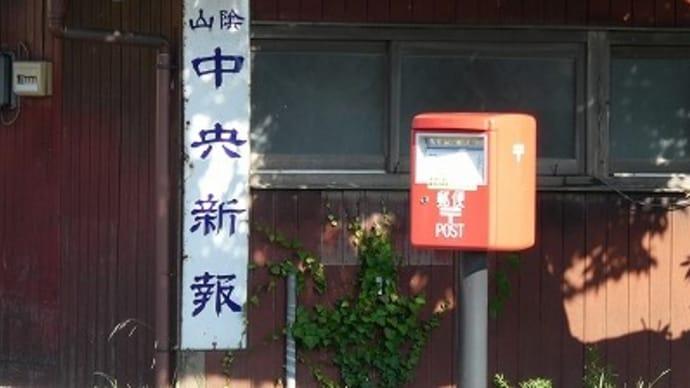 松江市で見つけた レトロ看板