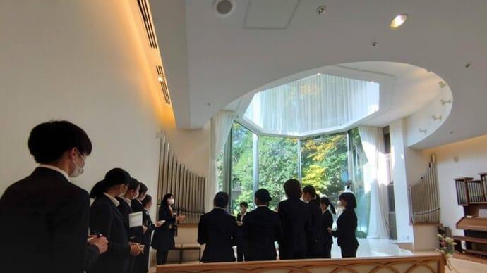 コース別研修 ホテル椿山荘東京訪問