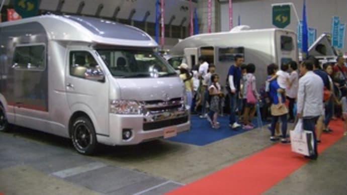 Tokyo CampingCar Show 2015