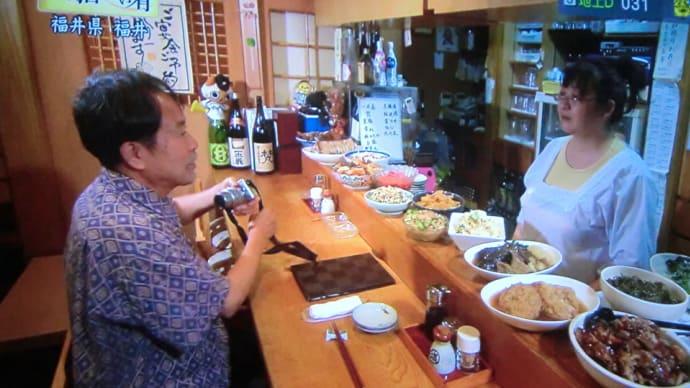 ふらり旅いい酒いい肴 福井の旅【3】📷街角ぶらり旅