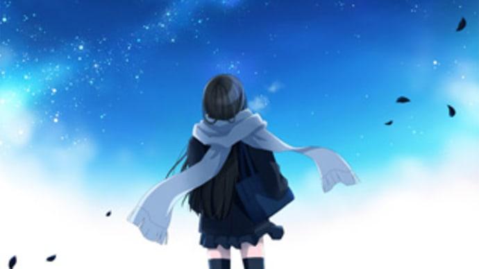 CG「あの日、彼女の見た星空」(オリジナル)