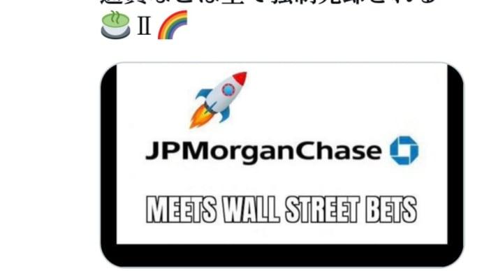 トランプ革命!間も無く証券会社の解体が始まる!大量保有の株、債券、仮想通貨などは全て強制売却される!米株式市場に続き米国債も大暴落する!トランプは世界中の銀行の財務執行責任者!ネサラ・ゲサラ