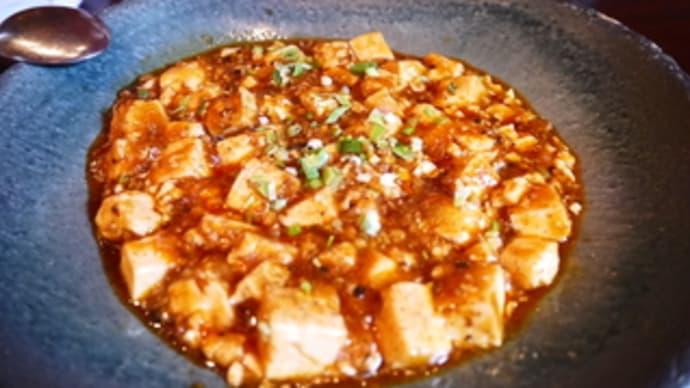 孫さんの麻婆豆腐
