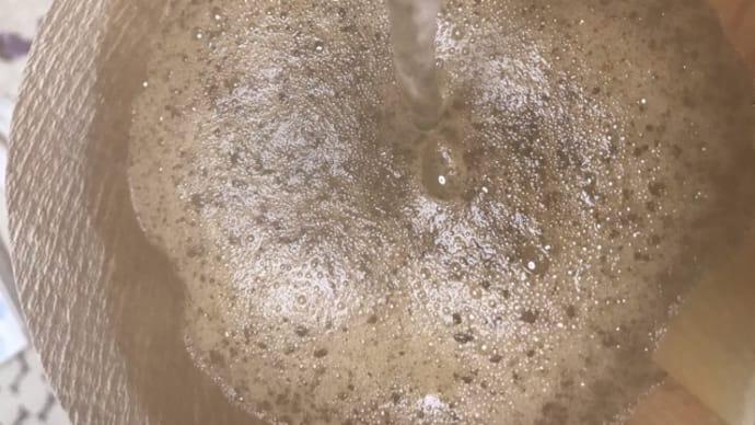 10月20日(土)コーヒーサークルは「手挽きミルデビューしよう!」です!