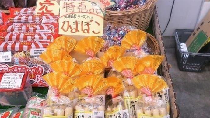 【特売】チーズかまぼこ
