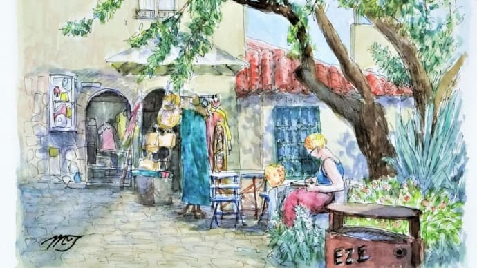 フランス「エズ村のお店」の絵を描きました ❕