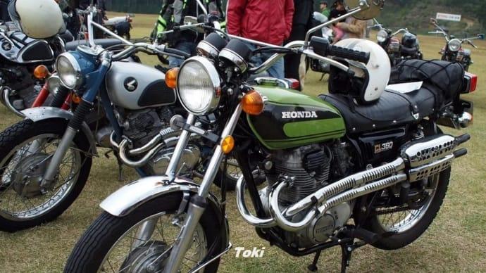 ホンダ CL360