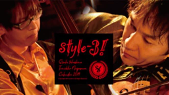 【お知らせ】2019style-3!カレンダー発売のお知らせ