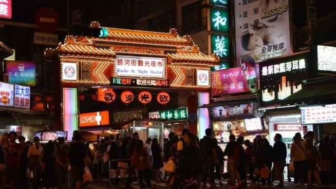饒河街夜市*福州世祖胡椒餅