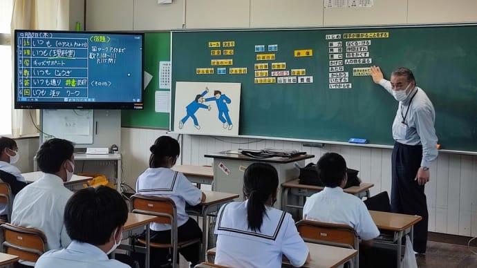 10月です。最近の海南中学校の様子です。