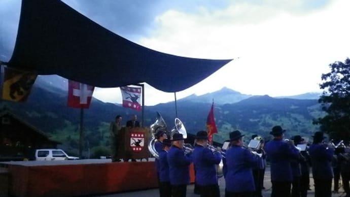 スイス建国記念の日