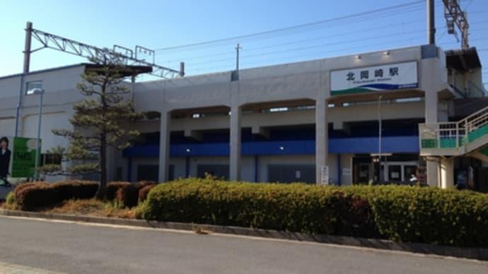 2012年12月名古屋・伊勢の旅(その13・城下町?三河豊田に)