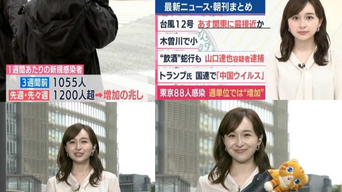 """宇賀神メグ 東京88人感染週単位では""""増加"""" 9.22"""