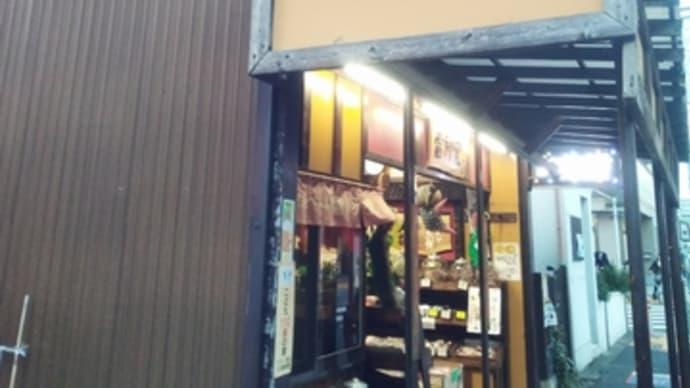 大和市推奨銘菓「ヤマトンせんべい」を買ったよ