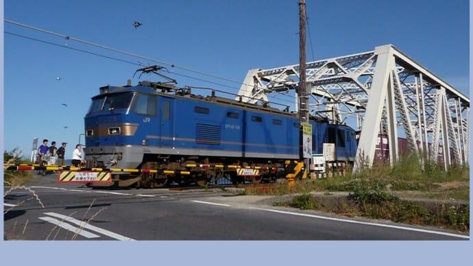 EF510ー512 ・ 赤川橋梁