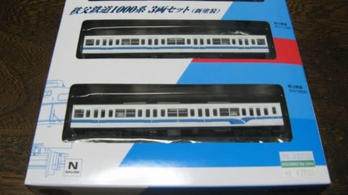 金魚花火-秩父鉄道1000系の鉄道コレクションを買ったよ