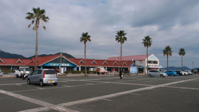急に思いついて青海島に行ってみた(2015/11/20)