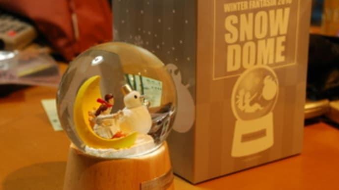 ドリカムのスノードーム
